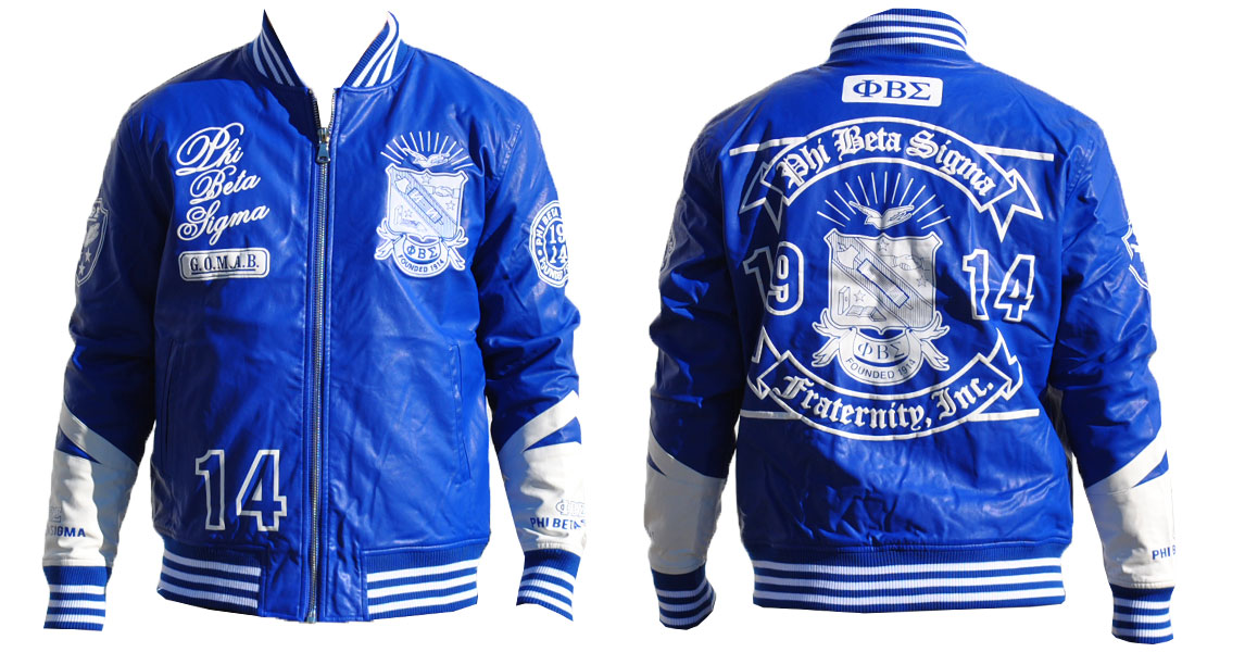 Leather jacket - Phi Beta Sigma