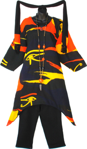 '3 pc. African pants set'