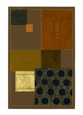 Abstract in Brown I