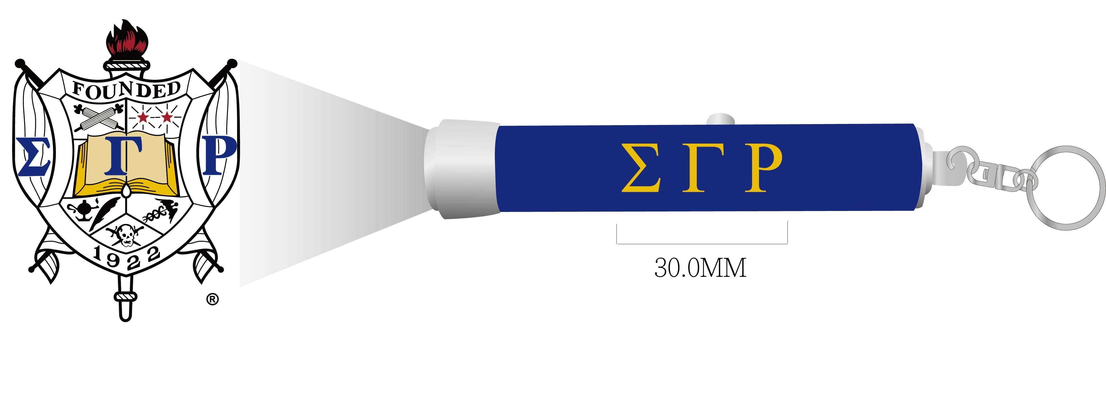 Key Torch Light Key chain - Sigma Gamma Rho