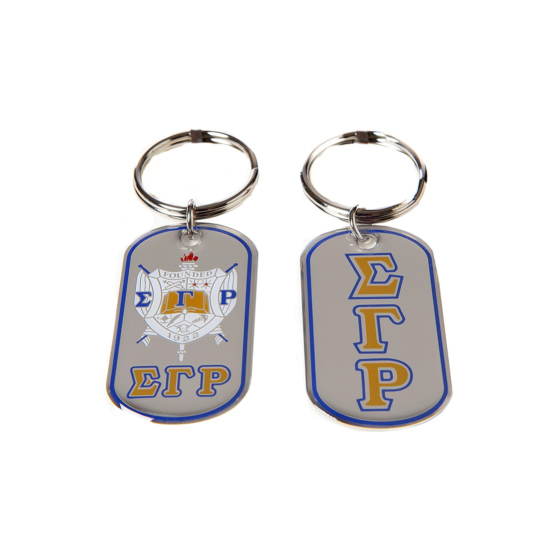 Key Ring - Sigma Gamma Rho
