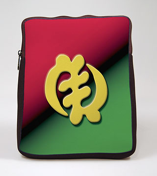 Gye Nyame iPad Zippered Sleeve