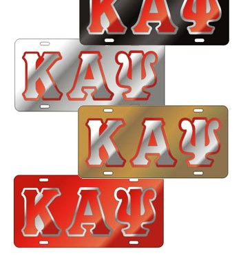 Kappa Alpha Psi auto license plate Outlined Mirror