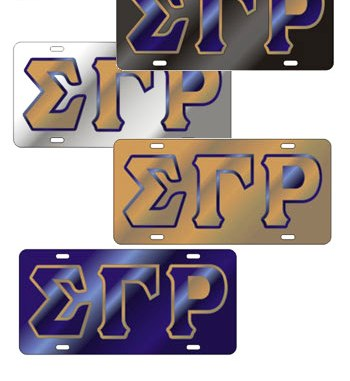 Outlined Mirror License - Sigma Gamma Rho