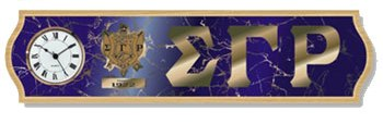 Wall clock - Sigma Gamma Rho